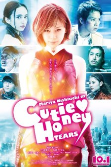 Cutey Honey: Tears