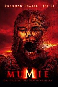 Die Mumie: Grabmal des Drachenkaisers