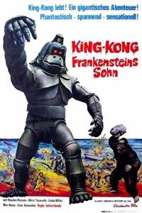 King-Kong, Frankensteins Sohn