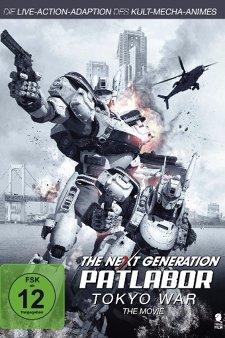 The Next Generation: Patlabor - Tokyo War